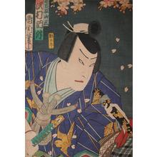 Toyohara Kunichika: Nagoya Sanzo - Ronin Gallery