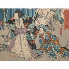 Utagawa Kunikazu: Waterfall in Yamashiro Province - Ronin Gallery