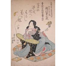 Utagawa Kunisada: Segawa Kikunojo 31 Years Old - Ronin Gallery