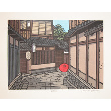 Nishijima: Risshu - Ronin Gallery