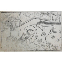 Nishikawa Sukenobu: Under a Quilt - Ronin Gallery