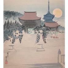 Tokuriki: Kiyomizu Temple - Ronin Gallery