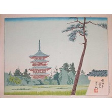 Tokuriki: View of Yakushiji Temple - Ronin Gallery