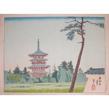 Tokuriki: View of Yakushiji Temple - Ronin Gallery