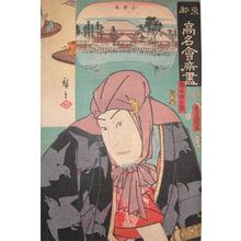 Utagawa Hiroshige: Ume no Denbei - Ronin Gallery