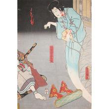 Utagawa Kunisada: Ghost of Asakura Togo - Ronin Gallery
