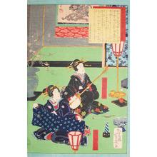 Ochiai Yoshiiku: Kane and Katsushio - Ronin Gallery