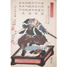 Utagawa Yoshitora: Katta Jinemon Taketaka - Ronin Gallery