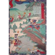 Utagawa Yoshitsuya: Konoshita Sokichiro with a Straw Mat Flag - Ronin Gallery