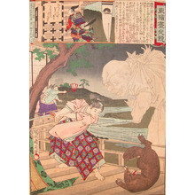 Toyohara Chikanobu: The Ghost of Old Badger and Kusunoki Masatsura - Ronin Gallery