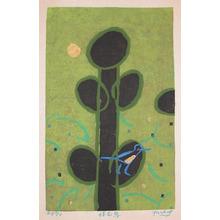 Gashu: Resting Bird - Ronin Gallery