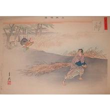 Gekko: Ashikari - Ronin Gallery
