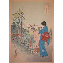 Gekko: The Seven Autumn Flowers - Ronin Gallery