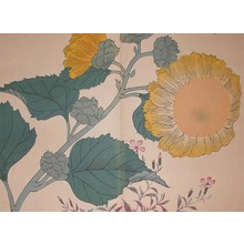 Sakai Hoitsu: Sunflower and Japanese Primrose - Ronin Gallery