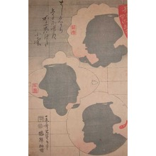 Utagawa Kuniteru: Profiles of Actors - Ronin Gallery
