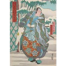 Sadahiro: Kabuki Actor Nakamura Sojuro - Ronin Gallery