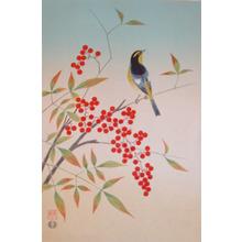 Shizuo: Nandin Berries and Kibitaki Bird - Ronin Gallery
