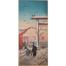 Watanabe Shotei: Suga Shrine - Ronin Gallery