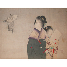 Toshimine: Mother and Daughter - Ronin Gallery