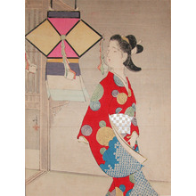 Toshimine: Star Festival - Ronin Gallery