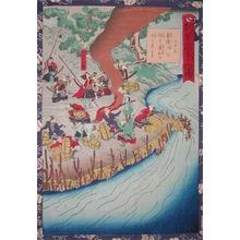 Utagawa Yoshitsuya: Building a Dam on Kobe River - Ronin Gallery