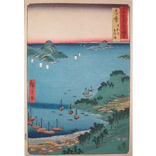 歌川広重: Toba Harbor in Shima Province - Ronin Gallery
