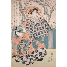 Utagawa Kuniyasu: Oiran and Kamuro from the House of Kakuebiya - Ronin Gallery