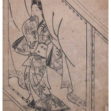 Hishikawa Moronobu: Beautiful Woman Under Noren - Ronin Gallery