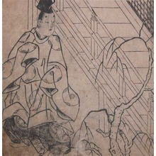 Hishikawa Moronobu: Nobleman and Willow Tree - Ronin Gallery