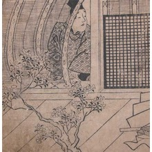 Hishikawa Moronobu: Nobleman Behind Screen - Ronin Gallery