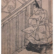 Hishikawa Moronobu: Visiting a Loved One - Ronin Gallery