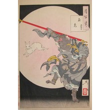 月岡芳年: Jade Rabbit and Songoku the Monkey King - Ronin Gallery