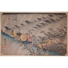 Utagawa Hiroshige: Shono - Ronin Gallery