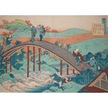 Katsushika Hokusai: Maple Leaves and Rapids: Ariwara no Narihira - Ronin Gallery