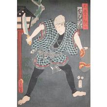 歌川国貞: Ichikawa Ichizo - Ronin Gallery