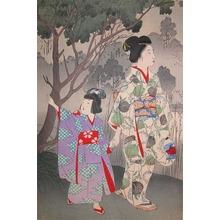 Shuntei: Walk in the Park - Ronin Gallery
