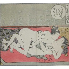 Isoda Koryusai: Young Lovers - Ronin Gallery
