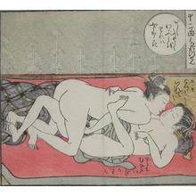 磯田湖龍齋: Young Lovers - Ronin Gallery