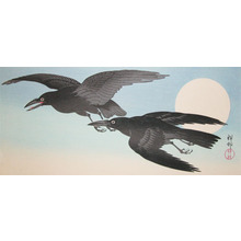 Koson: Crows in Moonllight - Ronin Gallery
