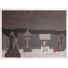 Saito: Okuno-Hosomichi Kasajima Dosojin Sendai - Ronin Gallery