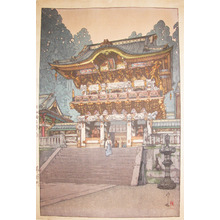 吉田博: Yomen Temple Gate - Ronin Gallery