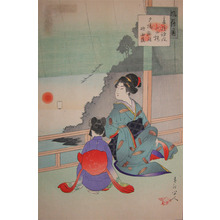 Shuntei: Mother and Young Girl: Returning Geese - Ronin Gallery