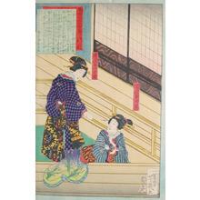 Ochiai Yoshiiku: Daikichi and Isakichi - Ronin Gallery