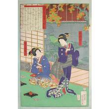 Ochiai Yoshiiku: Sano and Kamekichi - Ronin Gallery