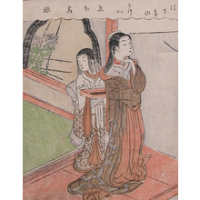 Suzuki Harunobu: Courtesan and Attendant - Ronin Gallery