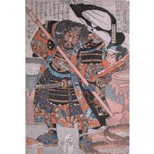 Utagawa Kuniyoshi: Odai Matagoro - Ronin Gallery