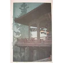 Yoshida Hiroshi: Evening at Nara - Ronin Gallery