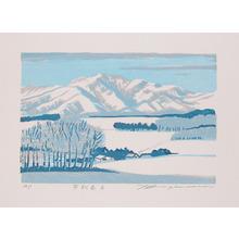 Hagiwara, Tsuneyoshi: Mt. Ashibetsu 2 - Ronin Gallery