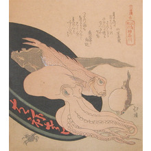 魚屋北渓: Kanagawa: Octopus and Other Fish - Ronin Gallery