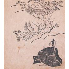 Hishikawa Moronobu: Noble Man - Ronin Gallery
